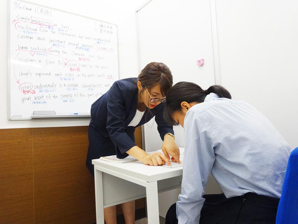 W早稲田ゼミ ファースト個別 前橋教室