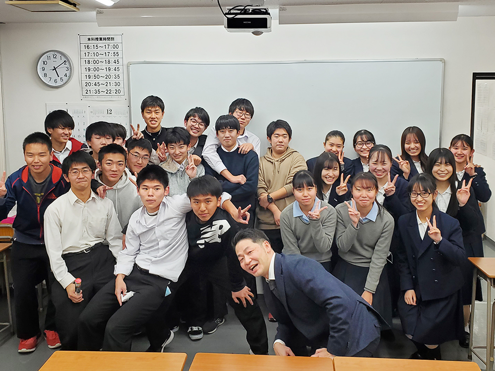 W早稲田ゼミ 前橋中央ハイスクール