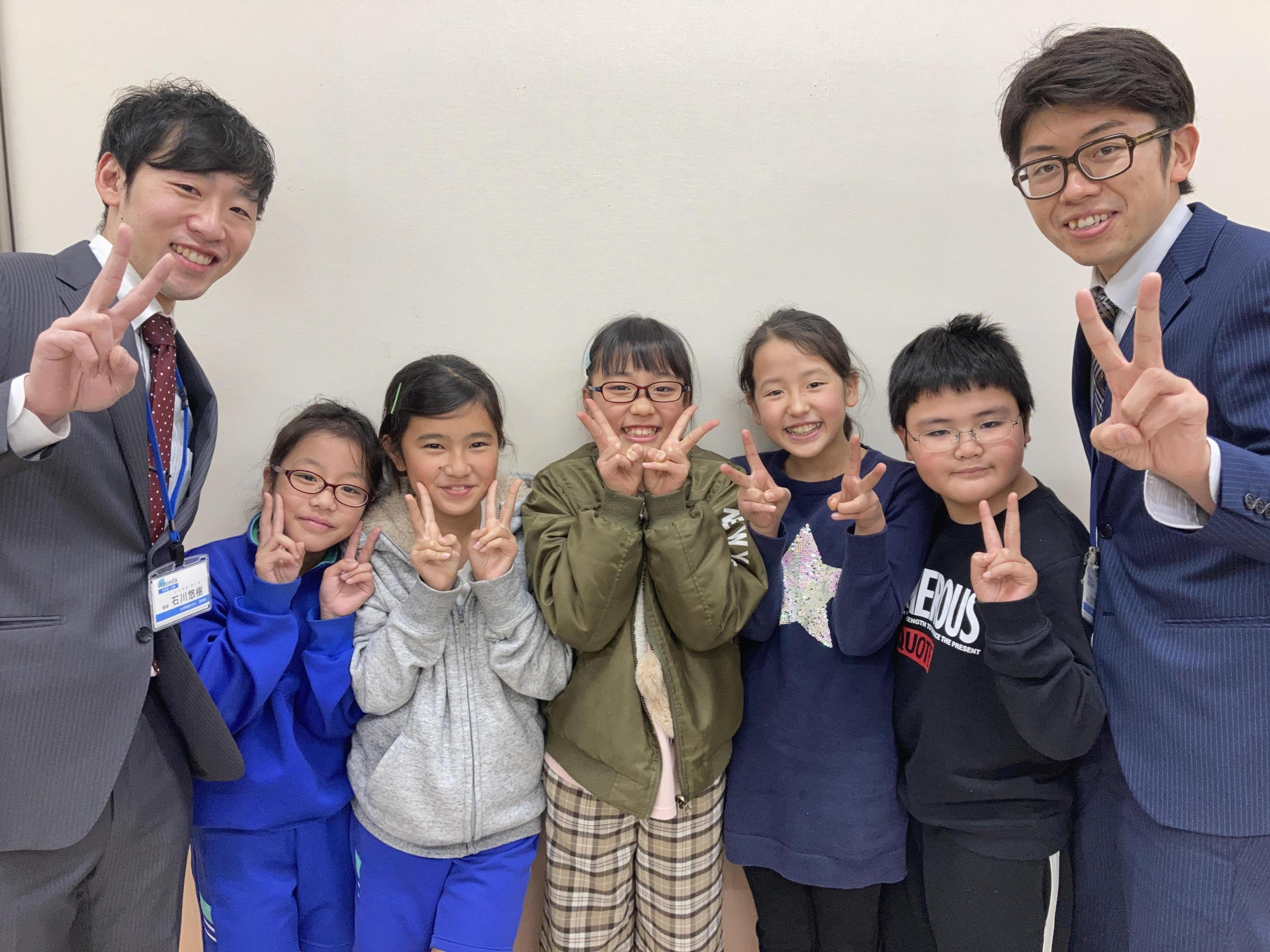 W早稲田ゼミ 高崎校