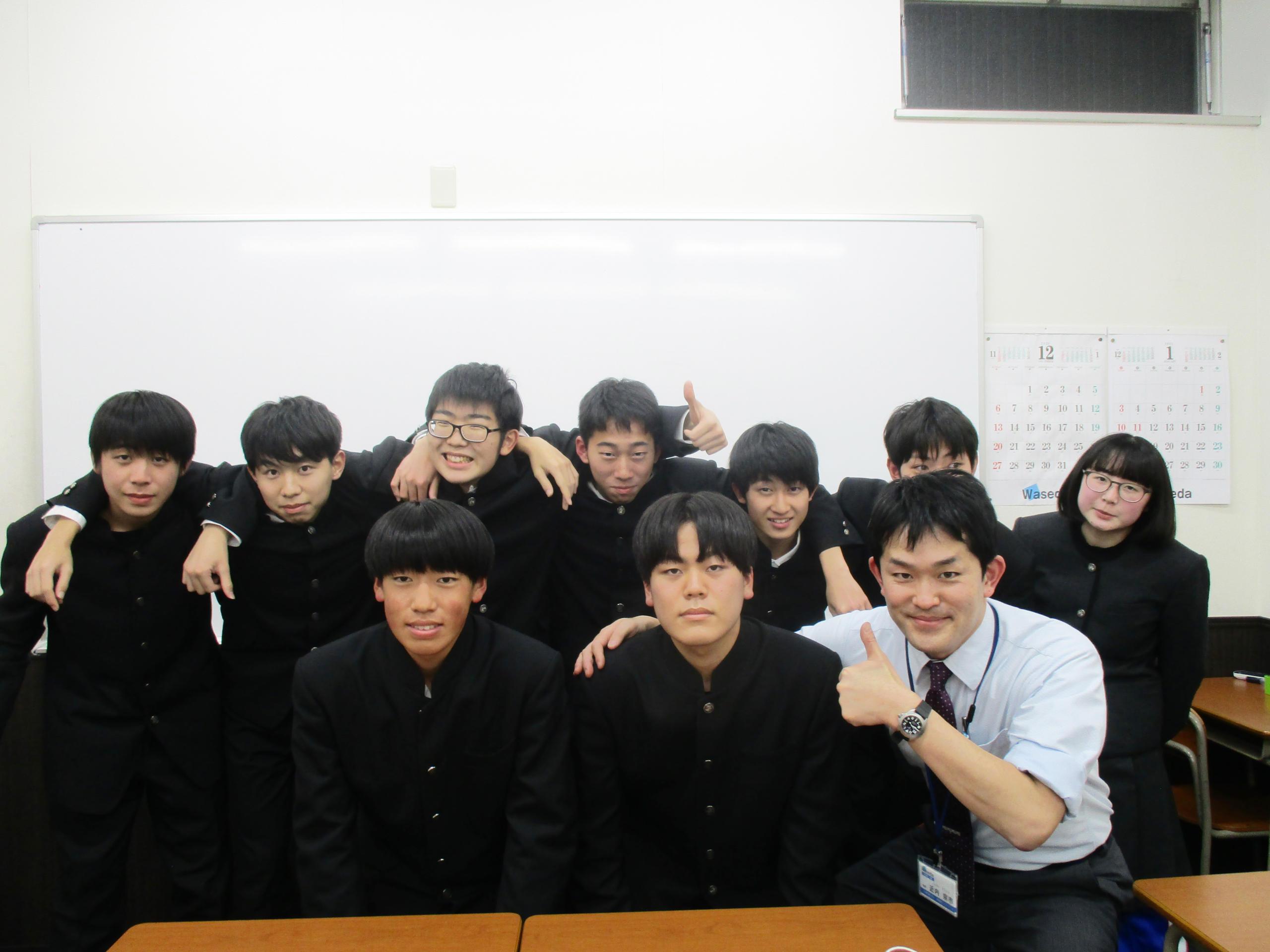 W早稲田ゼミ 伊勢崎ハイスクール