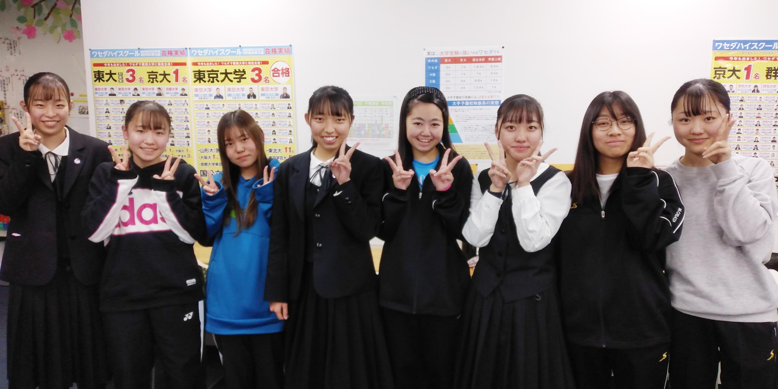 W早稲田ゼミ 太田ハイスクール