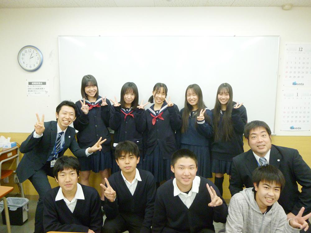 W早稲田ゼミ 深谷ハイスクール