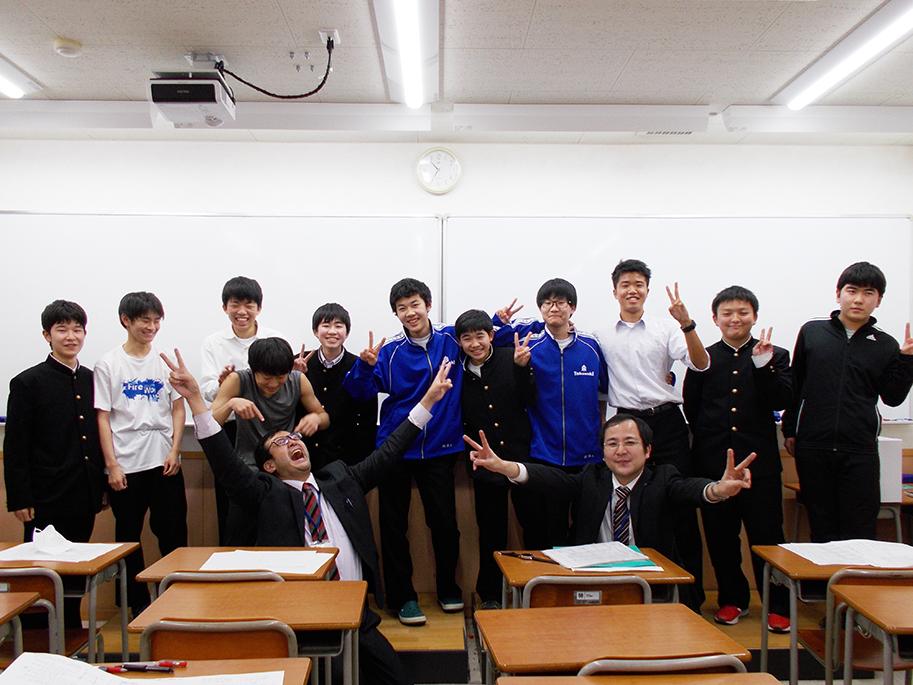 W早稲田ゼミ 高崎ハイスクール