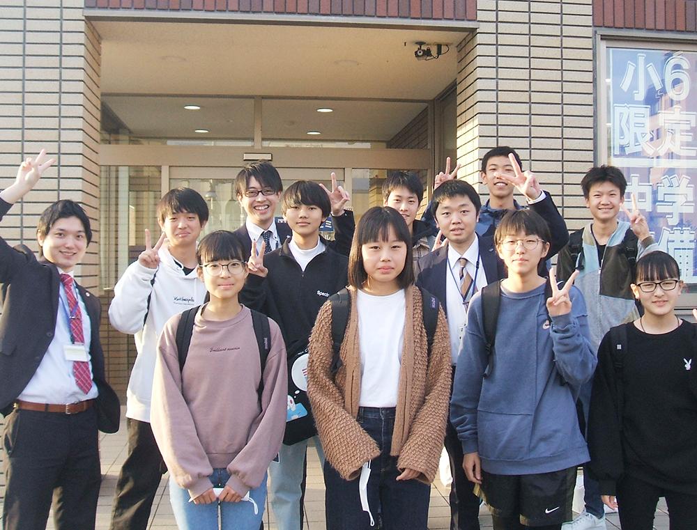 W早稲田ゼミ 桐生校