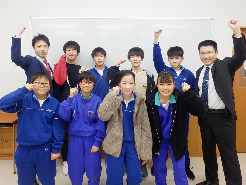 W早稲田ゼミ 大泉校