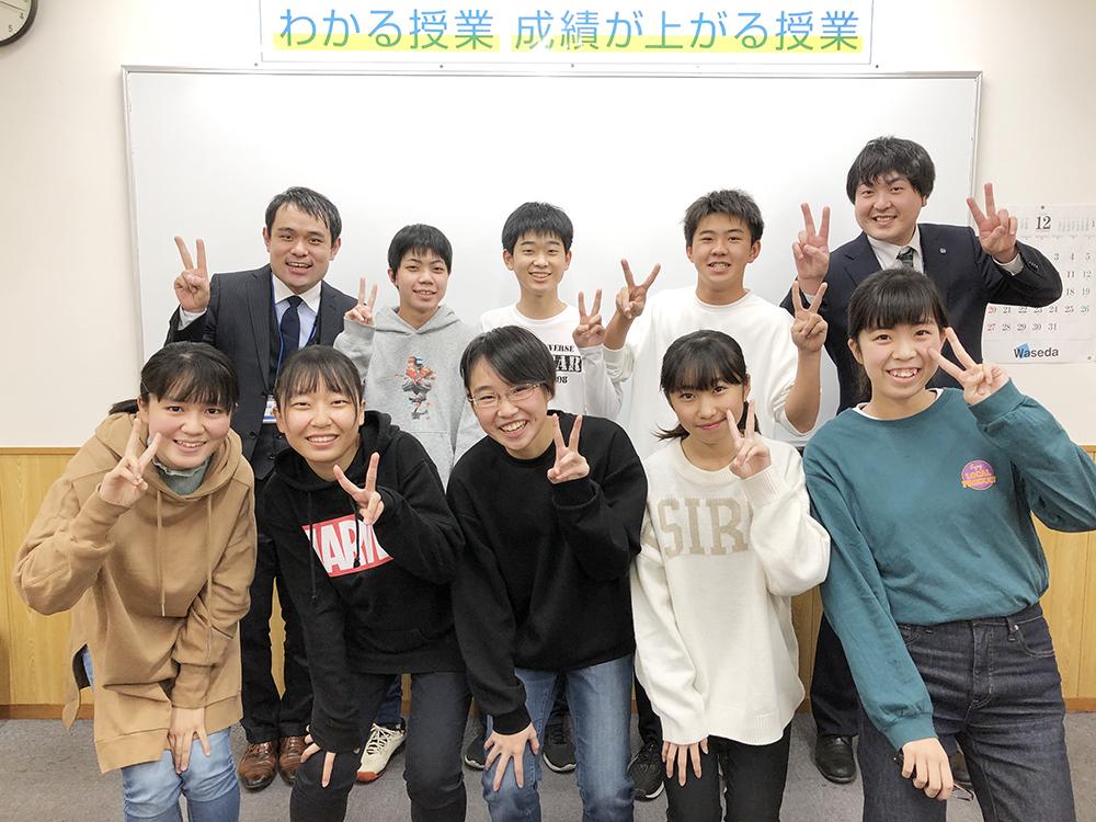 W早稲田ゼミ 足利校