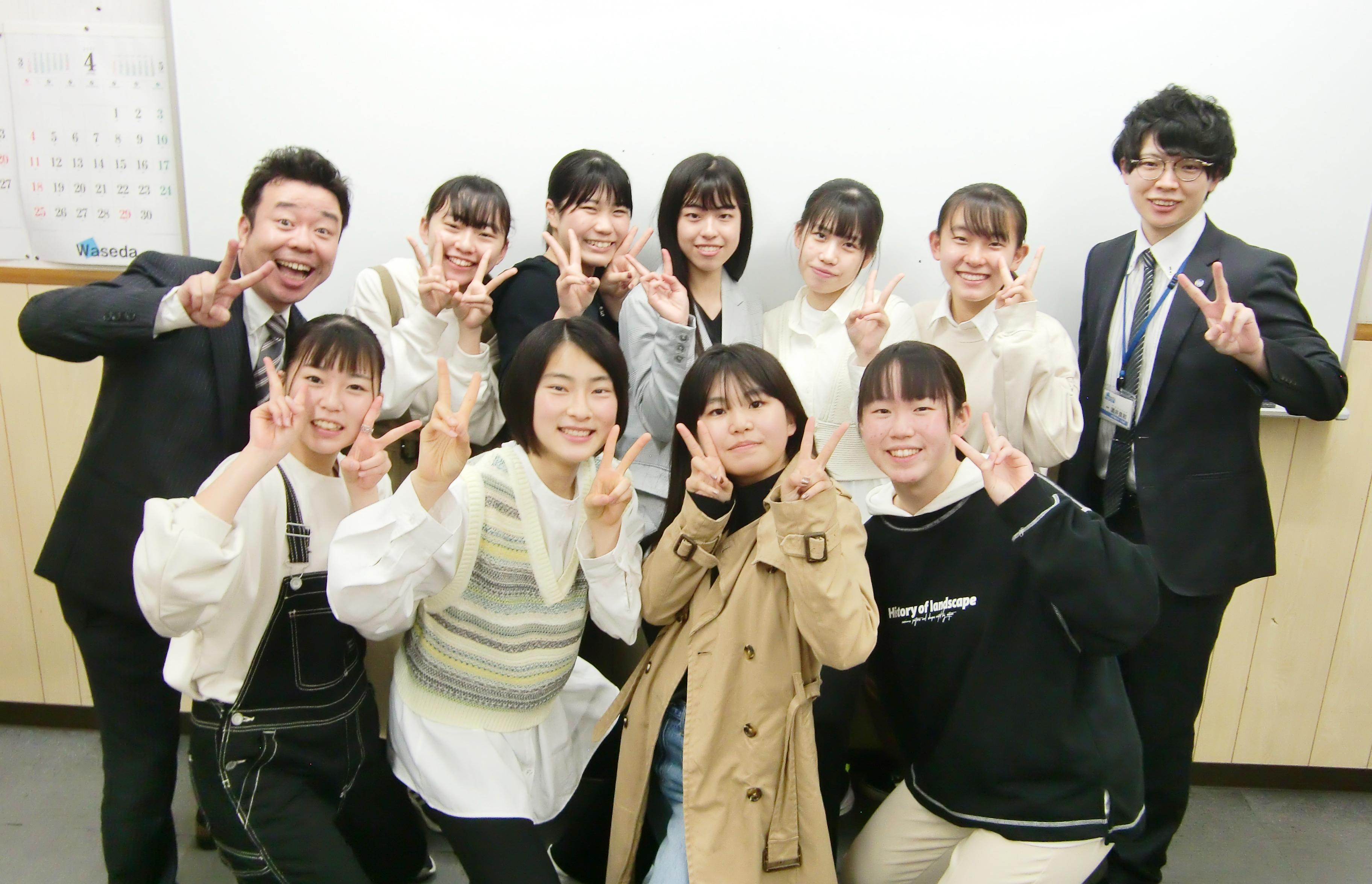 W早稲田ゼミ 小山校
